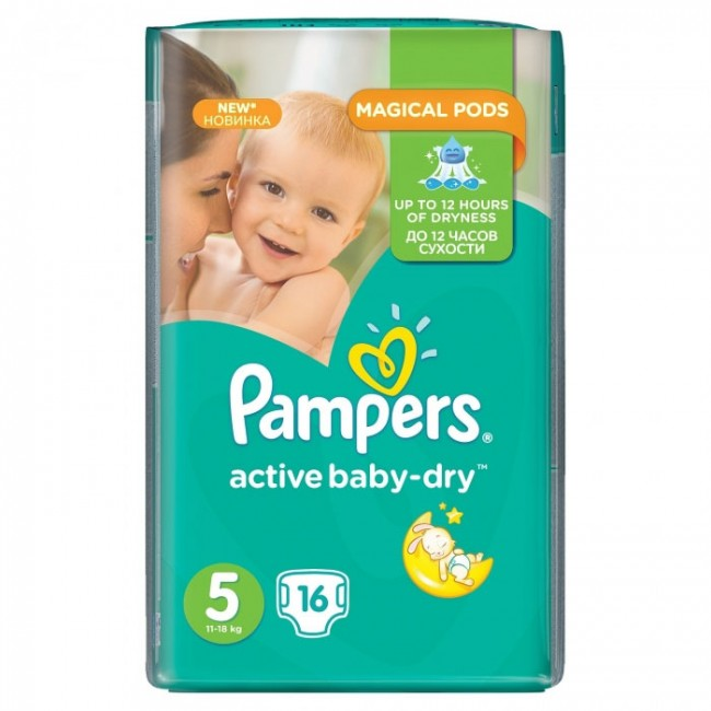 PAMPERS PELENE JUNIOR 5 A16