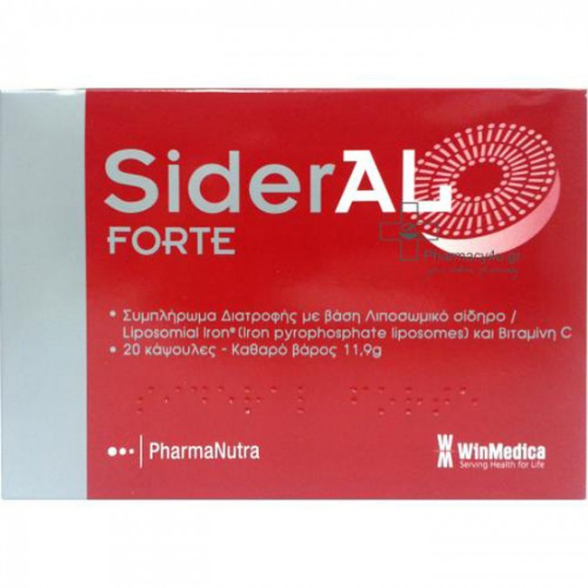 SIDERAL FORTE KAPS A20