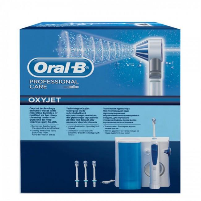 ORAL-B MD20 OXYJET